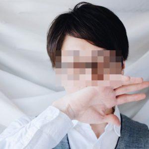 男性セラピスト(イケメンデリバリー大阪)