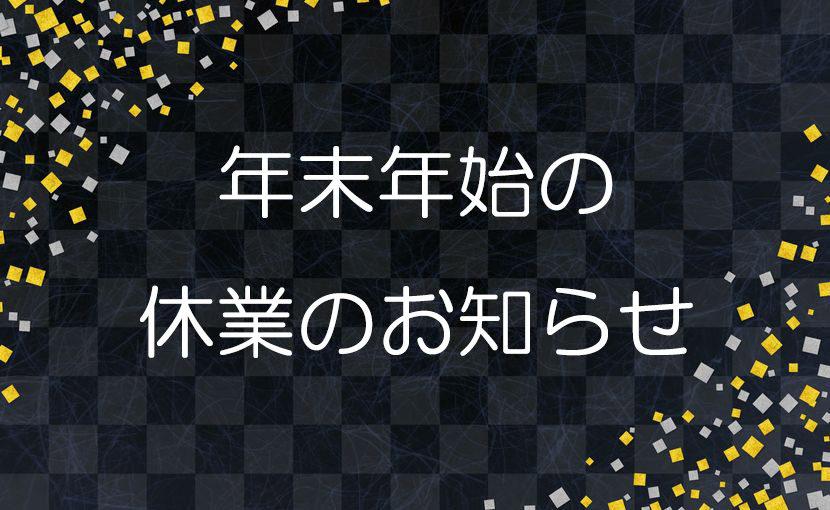 女性向け性感マッサージは大阪のマッシュルーム(電マ・ローター・バイブ)